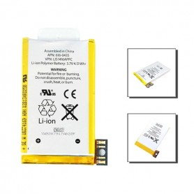 iPhone 3g μπαταρία battery