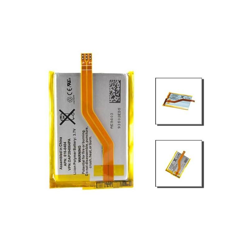 Μπαταρία iPod touch 2g