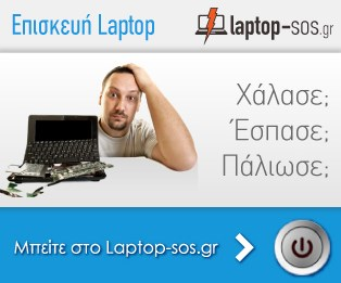 episkevi-laptop